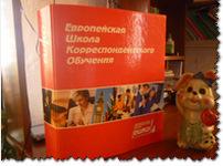 С Днем Рождения www.blog-travuscka.ru. Нам 1 год
