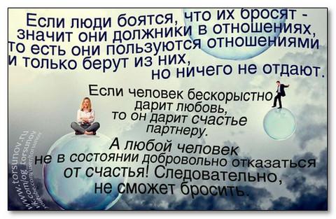torsunov6