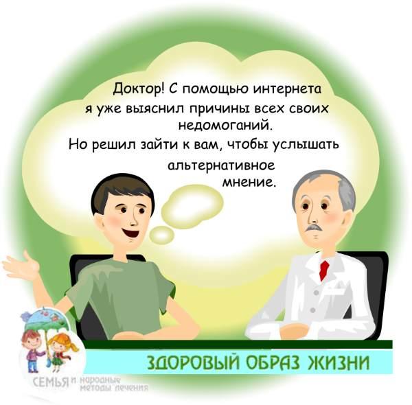 Картинки по запросу смешные картинки про здоровье