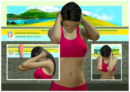 Упражнение 5 для шеи