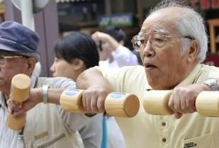 Японский секрет долголетия: 3 главных составляющих
