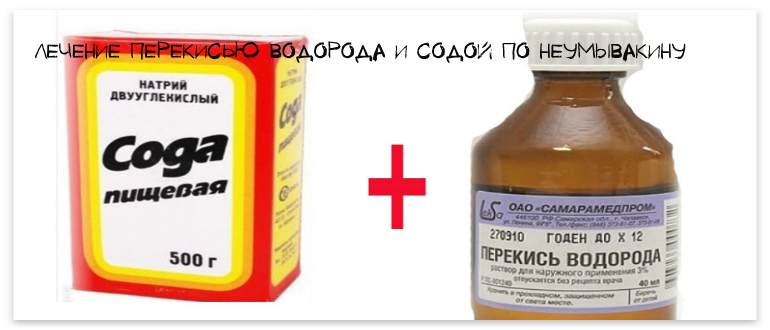как пить перекись водорода от паразитов