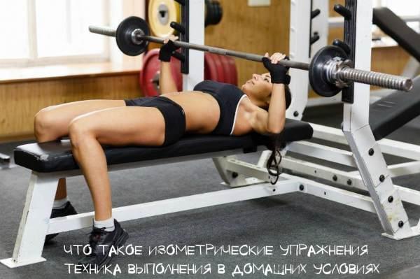 сколько отдыхать между изометрическими упражнениями