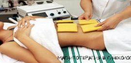 Магнитотерапия в гинекологии – суть, действие, показания, противопоказания