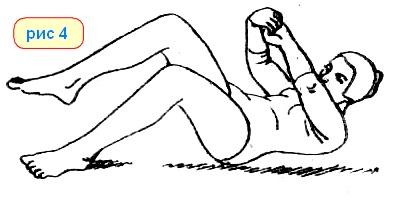 Массаж спины 2