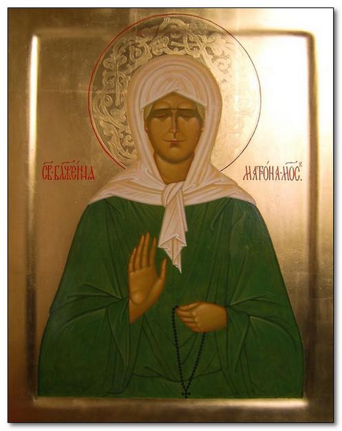 Матрона Московская.