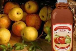 Яблочный уксус польза и вред